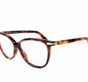 En deux clics, des lunettes parfaites